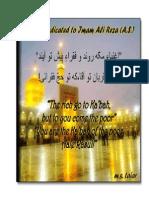 Imam Reza by Prof. Tajar