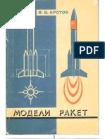 Russian Rocket Plans