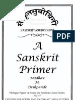 Samskrtasubodhini. a Sanskrit Primer. (M.deshpande)(2007)