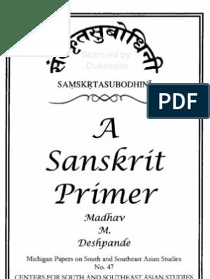 Samskrtasubodhini  a Sanskrit Primer  (M deshpande)(2007