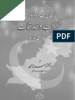 Pakistan Kay Wajood Ko Lahaq Khatrat o Khadshat Aur Bachaoo Ki Tadabeer