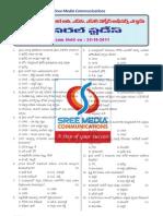 Appsc Sree Asst. Welfare Officers Exam 2011