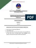PMR Trial 2012 BI (Perlis) Q&A