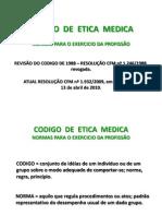 Codigo de Etica Medica_260511