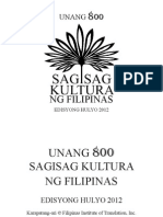 Sagisag Kultura Ng Filipinas 001