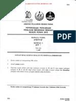 Pmr Trial 2012 Bt (Perak) Q&A
