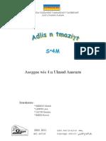 Tamazight - manuel scolaire Algérie - 4 Année Primaire