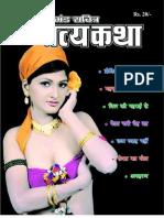 satyakatha_vol37