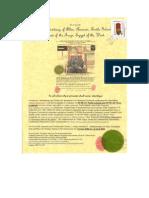 Authenticated Export Declaration for :Nanya-Ahk:Heru-El(C)TM