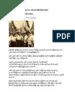 Chinese - Burmese - Copy