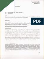 1 Επιστολη Οικ Εισαγγ 18 Ιαν 2012 εμπιστευτικη