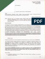 Επιστολή - Καταγγελία προς Οικ ΕΙσαγγελία Ελλάδοσ 19 Ιαν 2012 σχετ ΔΙΚΤΥÎ