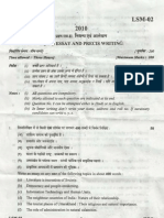 Uttarakhand Lower Subordinate Main Exam 2012(Essay and Drafting)