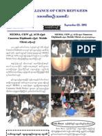 September 23 Weekly ACR News
