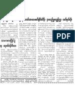 Myanmar Coal Fired Electric Power Station - Boat Pyin - 500MW