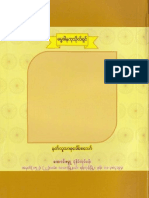 Dr Nandamalabhivamsa AbidhammaMyatDaythanar 2