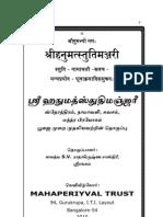 Hanuman-Stuti-Manjari