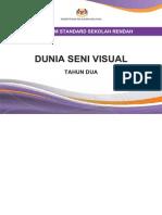 DSK Seni Visual Tahun 2