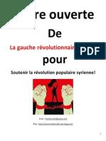 Lettre ouverte de la gauche révolutionnaire syrienne pour soutenir la révolution populaire syrienne!