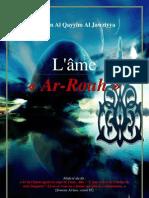 Ar-Rouh