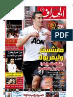 Elheddaf Int 24/09/2012