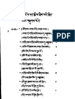 Tibetan Bible - Gospel of John 2
