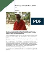 Entrevista a Sri Panduranga Swamigal