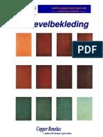 Dutch Dki Part 4 Gevelbekleding