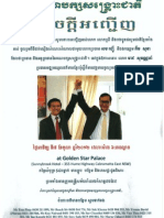 Sam Rainsy's and Kem Sokha's Visit to Sydney, Australia