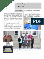 Kappa Sigma Fall 2012 Newsletter