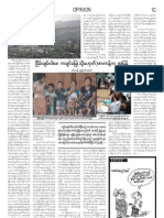 Situation in Kachin State 009 - 2012
