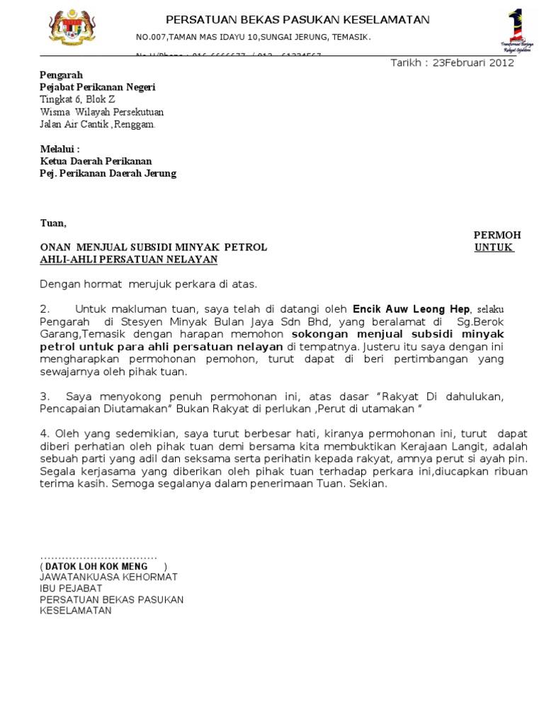 Surat Rasmi Permohonan Sewa Premis Kecemasan E