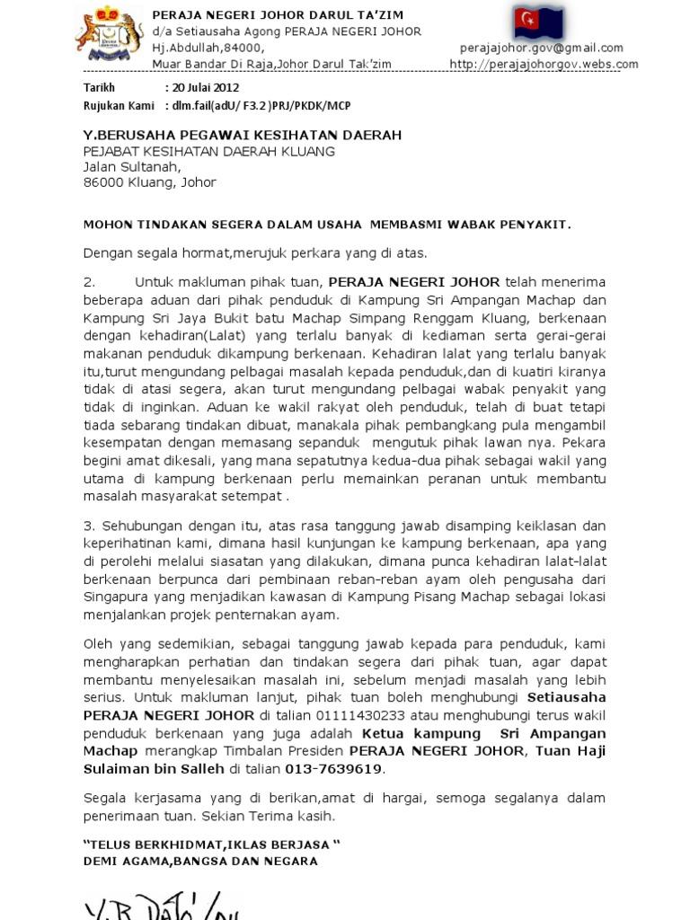 contoh surat rasmi mohon kerjasama jabatan kerajaan