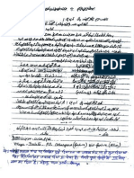 Shastrarth of Arya Pandit and Maulvi in Urdu