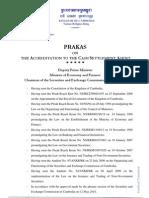 Prakas on the Accreditation to the Cash Settlement Agent English