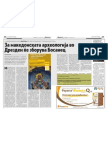Изјава за Фокус (25.09.2012) За македонската археологија во Дрезден ќе зборува Босанец