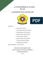 Sekilas Mengenal Kaligrafi Islam Kontemporer Bersama D Sirojuddin