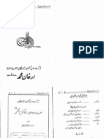 Tazkirah Sawaneh Khwajagan Hadhzrat Maulana Khwajah Khan Muhammad Rahmatullah 'Alaih