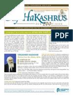 Daf Hakashrus20 10TB