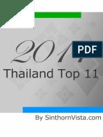 สุดยอด 11 เหตุการณ์เขย่าหุ้นไทยปี 2011
