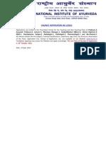 Vacancy Notification No. 2-2012 (Teaching & Non-teaching)