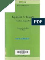 Tajeṛṛumt n Tmaziɣt (Tantala Taqbaylit) Mouloud Mammeri 1976
