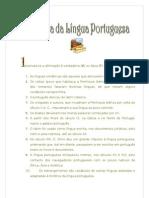 FF Hist Da Lingua