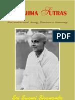 Brahma Sutras - Swami Sivananda