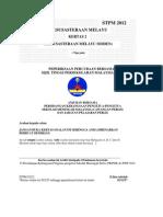 Soalan Percubaan KMM STPM  Negeri Perlis 2012