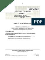 Soalan Percubaan KMM negeri Perak 2012