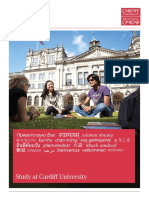 Cardiff univeristy study guide