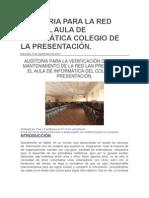 AUDITORIA PARA LA RED LAN DEL AULA DE INFORMÁTICA COLEGIO DE LA PRESENTACIÓN