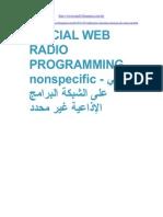 Radio Web Inespec Programa