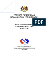 Format Peperiksaan Penolong Pegawai Teknologi Maklumat f29 2012